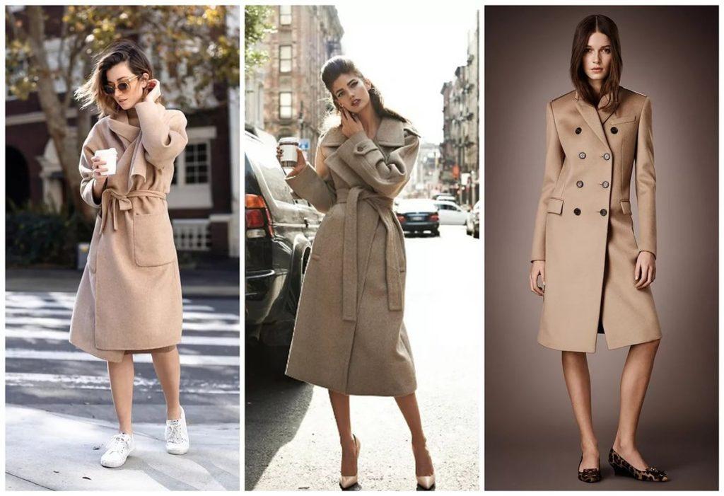 С какой обувью нужно носить женское пальто? сезон