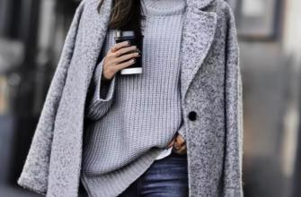 Как носить женское серое пальто: стильные образы