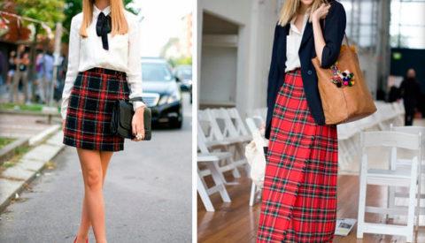 Как называется шотландская юбка