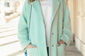 С чем носить пальто мятного цвета