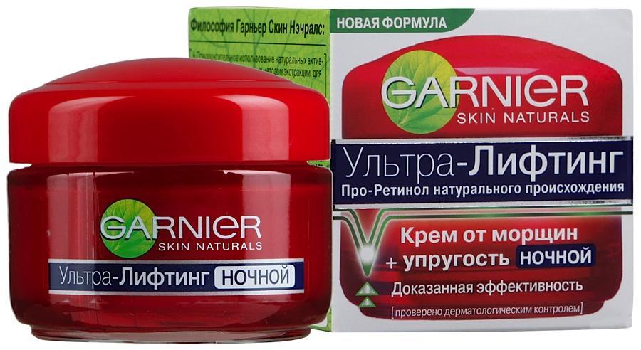 GARNIER SKIN NATURALS Ультра-лифтинг ПРО-ретинол