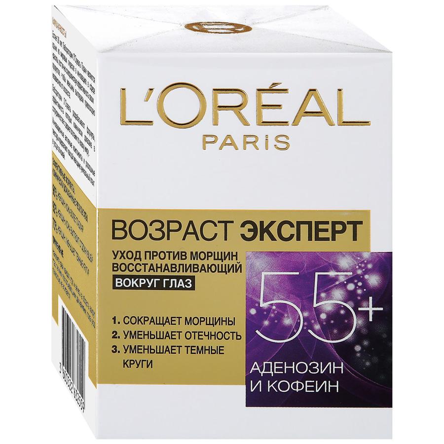 L`Oreal Paris Возраст Эксперт