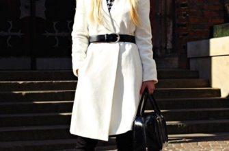 Белое пальто — роскошная вещь для повседневной жизни