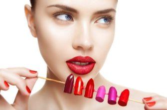 Как выбрать помаду для губ? По цвету, виду и типу