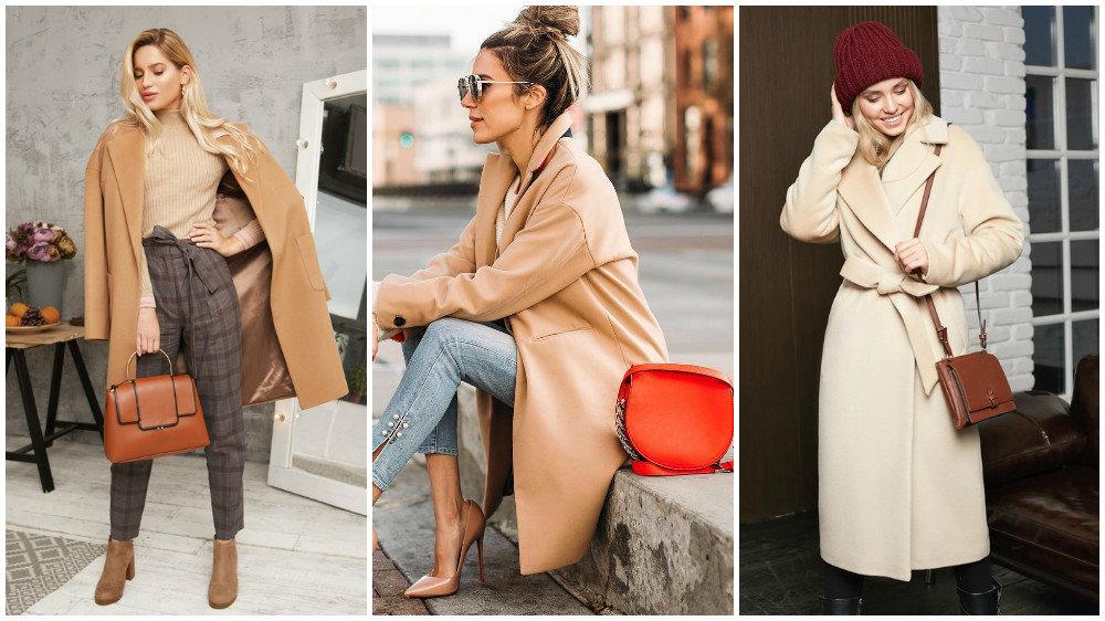 С чем носить женское пальто бежевого цвета? 1