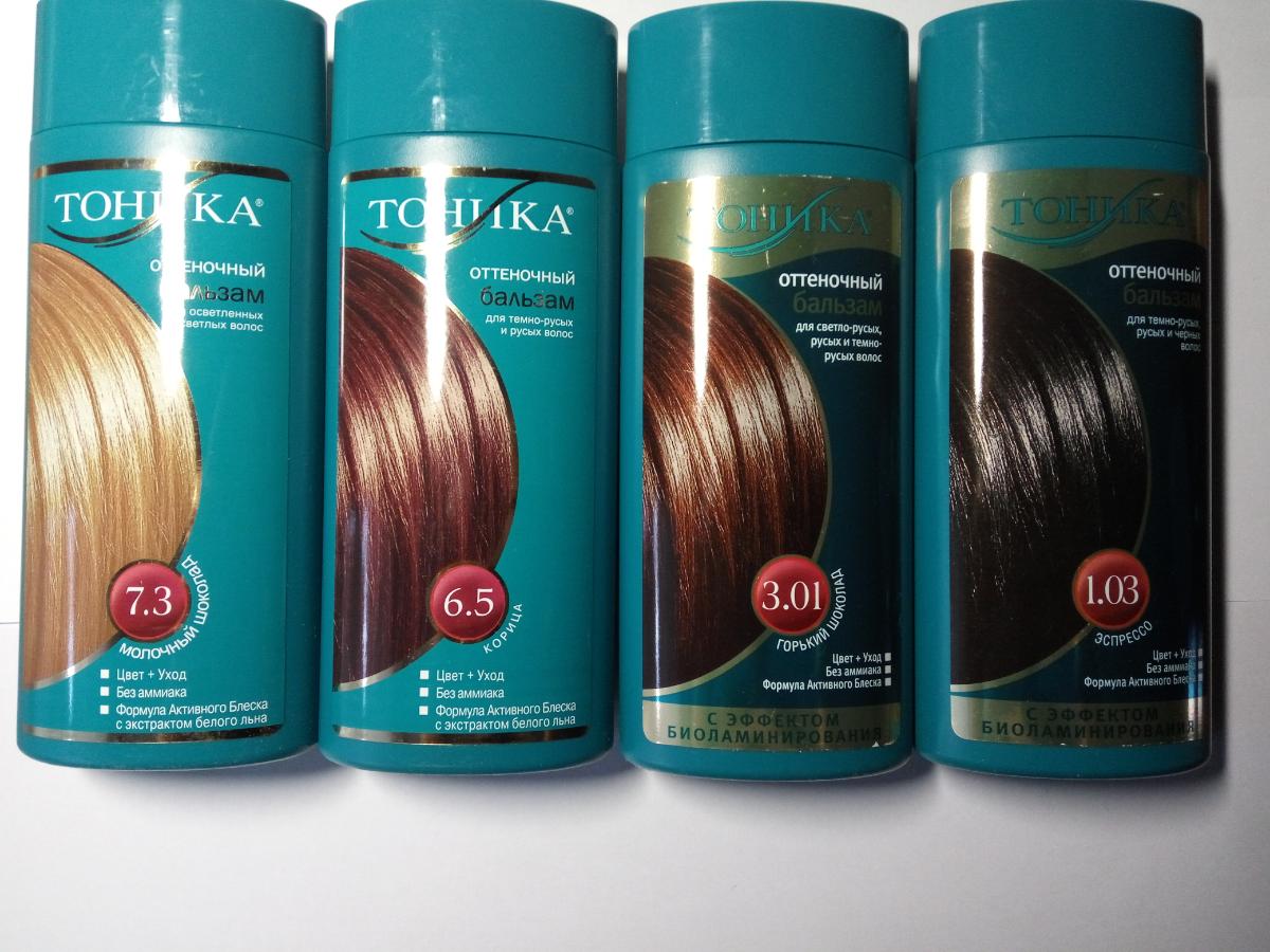 тоника для русых волос